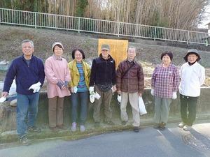 ツツジ山再生プロジェクト: まちづくりびと@倉敷