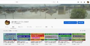語り部ネットワーク●チャンネル表紙.png